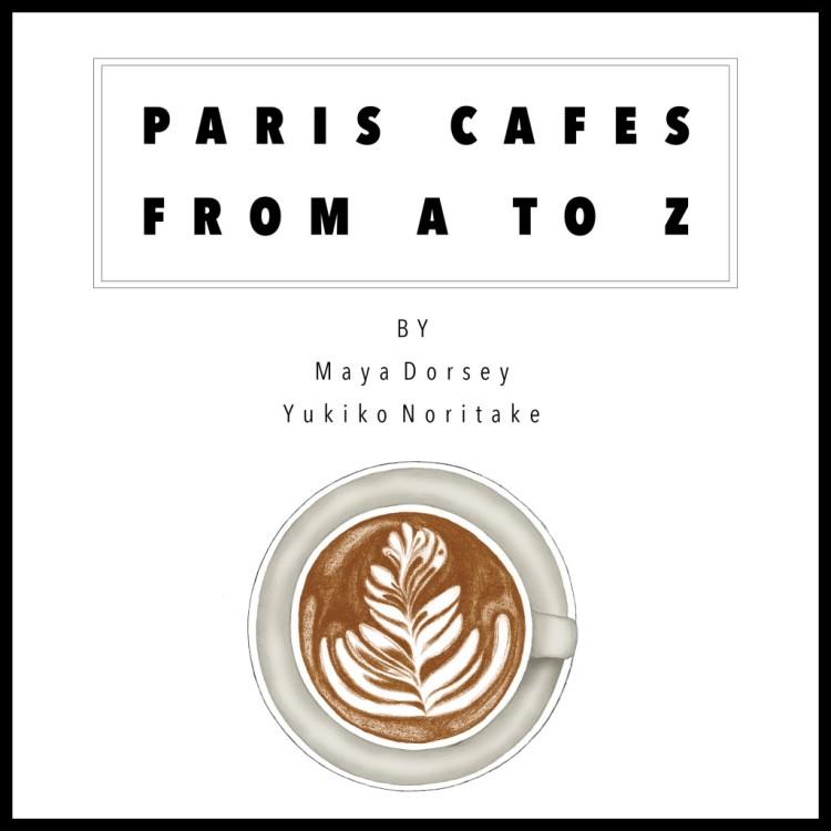 ParisAtoZ-1024x1024